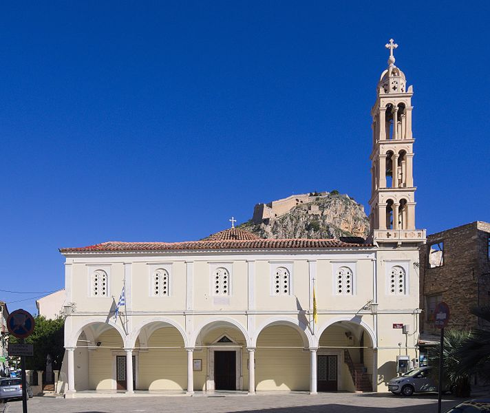 Nafplio, Greece - Monterrasol small group tours to Nafplio, Greece. Travel agency offers small group car tours to see Nafplio in Greece. Order small group tour to Nafplio with departure date on request.